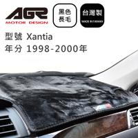 【AGR】儀表板避光墊 Xantia 1998-2000年 Citroen雪鐵龍 長毛黑色
