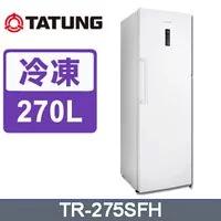 【大同】270公升直立式冷凍櫃TR-275SFH(送基本運送+安裝)