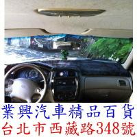 BENZ E系列 W210 1995-02年 愛車美儀表板避光墊 台灣製 隔熱 抗菌 防霉 防塵 降溫 防眩光 (1E29-M)