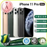 【Apple 蘋果】福利品 iPhone 11 Pro 5.8吋 256GB 保固一年 送四好禮全配組 加贈隨身果汁G