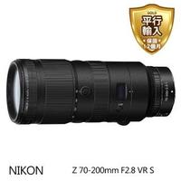 【Nikon 尼康】Z 70-200mm F2.8 VR S(平行輸入)