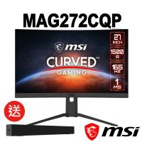 【MSI 微星】Optix MAG272CQP 27吋 曲面電競螢幕(送MAG XA2821 SoundBar喇叭)
