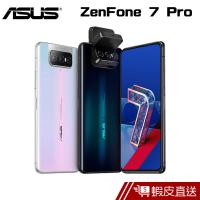 ASUS ZenFone7 Pro ZS671KS 8G/256G 6.67吋 翻轉三鏡頭 公司貨  現貨 蝦皮直送