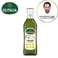 【Olitalia 奧利塔】高溫專用葵花油(500ml/瓶)