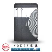 [趣嘢]Nokia 電池 208/2730C/C2-01 手機配件