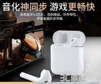無線藍芽耳機入耳式適用于huawei/華為p20/p30/p40/pro雙耳mate30榮耀 『全館85折』