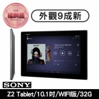 【SONY 索尼】福利品 Sony Xperia Z2 Tablet 3G/32G WIFI版 旗鑑平板電腦(贈64G記憶卡+皮套 無附底座)