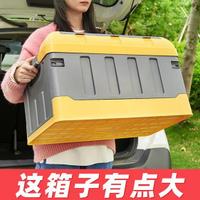 汽車用品後備箱儲物箱摺疊車載收納神器多功能車內尾箱整理箱