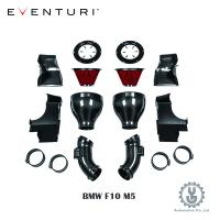 Eventuri 寶馬 BMW F10 M5 碳纖維 進氣系統 全新英國空運【YGAUTO】