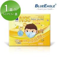 【藍鷹牌】立體型2-4歲幼幼醫用口罩 50片x1盒(束帶式/藍色.綠色.粉色)