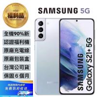 【SAMSUNG 三星】認證福利品 Galaxy S21+ 5G 6.7吋 三主鏡超強攝影旗艦機(8G/128G_加贈空壓保護殼)