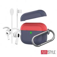 【AHAStyle】AirPods Pro 撞色掛勾保護套+耳掛式運動防掉耳機套+運動防丟繩(AirPods Pro 配件組合包)