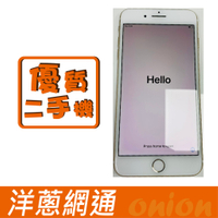 iPhone 7+ 32G 金 (二手機) 手機 空機 攜碼 洋蔥網通