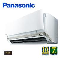 【Panasonic 國際牌】6-8坪R32變頻冷暖分離式冷氣(CU-PX40BHA2/CS-PX40BA2)