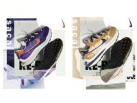 Kumo Shoes-Sacai x Nike Vaporwaffle 藍紫 卡其 DD1875-200 DD1875-500