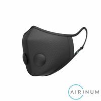 【AIRINUM】Urban Air Mask 2.0口罩(瑞典/瑪腦黑)