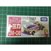 Tomica DM-08 魔法公主