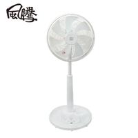 【風騰】14吋DC遙控風扇FT-DC14203