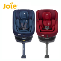 【奇哥】Joie Spin360 isofix 0-4歲全方位汽座(2色選擇)