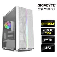 【NVIDIA】i9八核{荒谷暴君}RTX3060獨顯水冷電玩機(i9-11900KF/技嘉Z590/32G/1TB_SSD/RTX3060-12G)