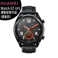HUAWEI Watch GT GPS運動智慧手錶 運動款(黑色+曜石黑矽膠錶帶)(16MB/128MB)◆送Band 3e藍芽手環