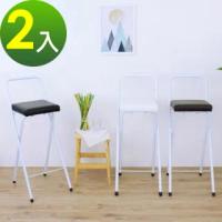 【美佳居】鋼管[厚型沙發皮革椅座]高腳折疊椅/吧台餐椅/洽談高腳椅/櫃台椅/休閒摺疊椅-三色可選(2入/組)