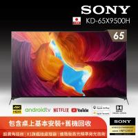【SONY 索尼】65型 4K HDR 智慧連網液晶電視(KD-65X9500H)