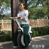 電動獨輪車 單輪平衡車成年獨輪車成人越野體感代步可坐超大輪電動獨輪摩托車【快速出貨】