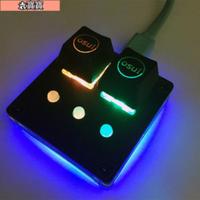 1設置新的AmusingKeypad V3.1 osu!鍵盤可編程鍵盤CherryRGB-Switc【寶寶優選】