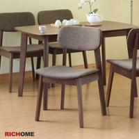 木椅 聚餐椅 餐廳 廚房 實木腳 椅凳 中島    RICHOME CH1263 京都和風餐椅(單入)-2色餐椅