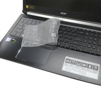 【Ezstick】ACER Aspire 7 A715-72 G 奈米銀抗菌TPU 鍵盤保護膜(鍵盤膜)