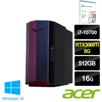 【+微軟Microsoft 365】ACER NITRO N50-610SE i7 電競電腦(i7-10700/16G/512G SSD/RTX3060Ti-8G/W10)