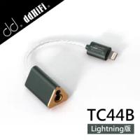 【ddHiFi】USB DAC 2.5/4.4mm轉Lightning雙平衡解碼線(TC44B)