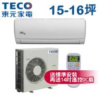 15-16坪一對一雅適變頻冷專型冷氣(MA80IC-ZR/MS80IC-ZR)