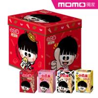 【小瓜呆】脆笛酥多功能玩具收納凳組(巧克力80g+草莓80g+牛奶80g+蜂蜜牛奶80g)