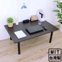 【美佳居】寬120x深80x高45/公分-大型和室桌/矮腳桌/餐桌(四色可選)