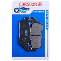 RCP 非石綿 金屬 前 後 煞車皮 CBR500R CBR 500 R 2013~2020 台製 142 140