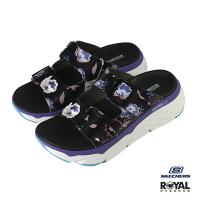 Skechers Max Cushioning 黑色 皮質 高5CM 涼拖鞋 女款 NO.J0405【新竹皇家 140119BKMT】