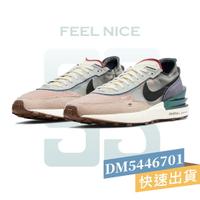 【滿千折$100】NIKE WAFFLE ONE 黑粉 男 小SACAI 解構 透視 透氣 拼接 休閒鞋 DM5446701