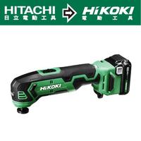 【HIKOKI】12V充電式魔切機-雙電2.5AH(CV12DA)