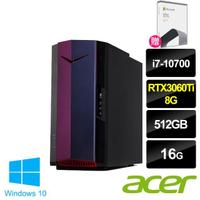 【+Office 2021】Acer NITRO N50-610SE i7 電競電腦(i7-10700/16G/512G SSD/RTX3060Ti 8G/W10)