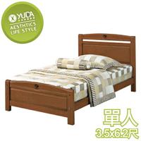 【YUDA】安麗 實木 鐵杉 3.5尺 單人 床架/床底/床檯 J9S 366-1