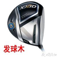 #熱銷#球桿開球高爾夫2020新款XX10 MP1100男士一號木發球木木
