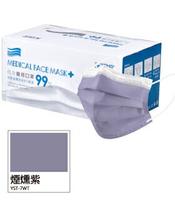 佑合 成人醫療口罩 煙燻紫 50入/盒【躍獅】