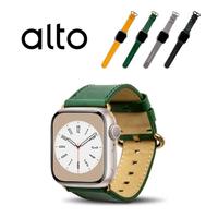 【Alto】Apple Watch 皮革錶帶 38/40mm - 森林綠(真皮錶帶)
