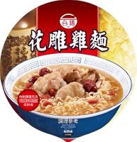 【台酒TTL】台酒花雕雞麵(碗麵)(12碗/箱) 泡麵 速食麵