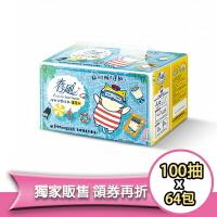 春風黃阿瑪抽取式衛生紙 100抽 (8包 x 8串/箱)