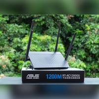 ASUS華碩RT-AC1200GU 千兆端口家用路由器5G無線WiFi雙頻ac68u