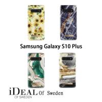 【iDeal Of Sweden】Samsung Galaxy S10 Plus 北歐時尚瑞典流行手機殼 保護殼(花/大理石系列)