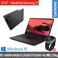 【Lenovo 送智慧手錶】IdeaPad Gaming 3 15.6吋電競筆電 82K200EHTW(R5-5600H/8GB/512GB/GTX1650-4G/W10H)